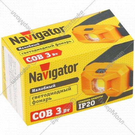 Фонарь «Navigator» 1 шт.