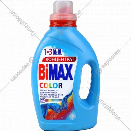 Гель для стирки «BiMax» Color, 1.5 кг