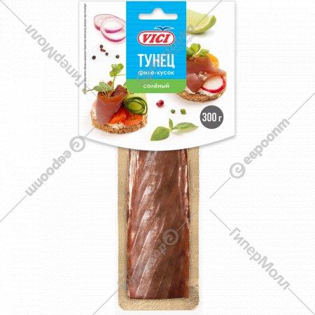 Тунец «Любо есть» «VICI» филе-кусок, слабосолёный 300 г