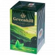 Чай зеленый «Greenhill» байховый, 100 г