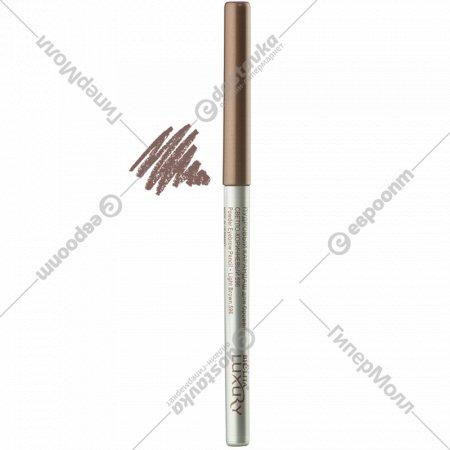 Карандаш для бровей «Belita» Luxury, 596 Светло-коричневый.
