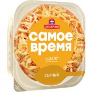 Салат «Санта Бремор» сырный, 150 г