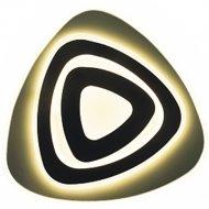 Светильник «Jazzway» PPB Onyx-03