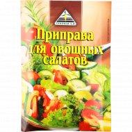 Приправа «Цикория» Для овощных салатов, 25 г.