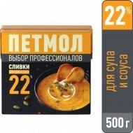 Сливки «Петмол» ультрапастеризованные, 22%, 500 г