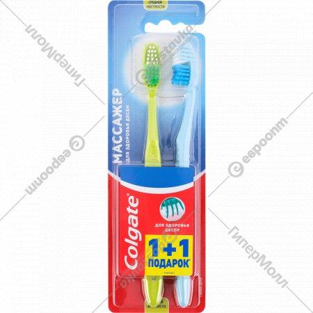 Зубная щетка «Colgate» массажер для здоровья десен, 1+1 шт.