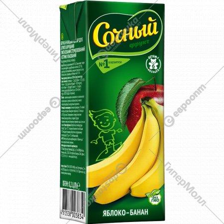 Нектар «Сочный» яблочно-банановый, 200 мл