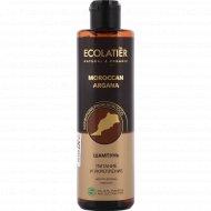 Шампунь для волос «Марокканская аргана» питание и укрепление, 250 мл.