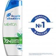 Шампунь для волос «Head&Shoulders» 3 Action Ментол, 400 мл