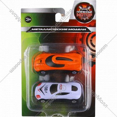 Набор машин «Концепт кары» 87663, 2 шт.