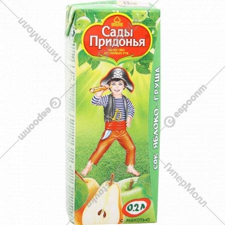 Сок «Сады Придонья» яблочно-грушевый, 200 мл.