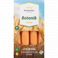 Сосиски «Botanik Original» пшеничные, 200 г.