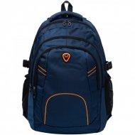 Рюкзак «Wings» BP124-52, синий