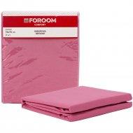 Наволочки «Foroom comfort» 70х70 см, 2 шт, розовый