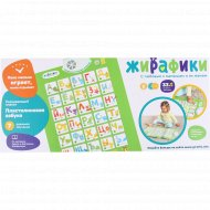 Электронный плакат «Пластилиновая азбука» 682004.