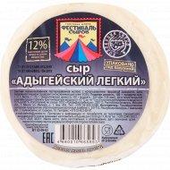 Сыр мягкий «Адыгейский 12%, 1 кг, фасовка 0.4-0.5 кг