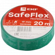 Изолента «SafeFlex Auto» пвх, зеленая, 19 мм.