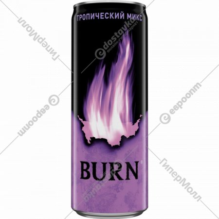 Напиток энергетический «Burn» тропический микс, 0.25 л.