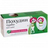 Жевательная резинка «Похудин турбо», 50 г.