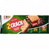 Крекер «2 Cpack» шоколад, 235 г