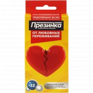 Жевательная резинка презинка XL «От любовных переживаний» 60 г.