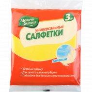 Салфетки универсальные «Мелочи жизни» для сухой и влажной уборки,3 шт.