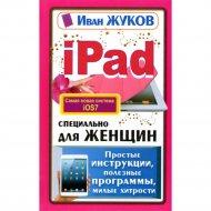 Книга «iPad специально для женщин.» И.Жуков.