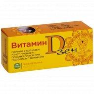 Жевательная резинка «Витамин Дзен», 50 г.