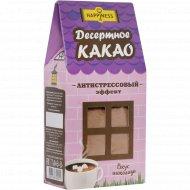 Какао «Happiness» десертное, 100 г.