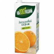 Сок «На100ящий» апельсиновый 950 мл.