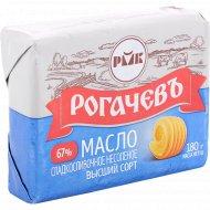 Масло сладкосливочное «Рогачевъ» несоленое, 67%, 180г