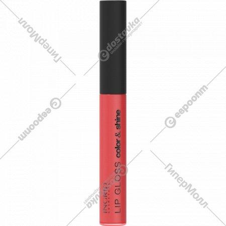 Блеск для губ «Ingrid» Color&Shine, 305, 3 мл.