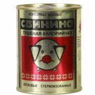 Консервы мясные «Свинина» тушеная калорийная, 338 г.