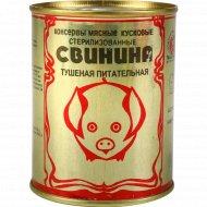 Консервы мясные «Свинина питательная» 338 г.