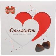 Подарочные шоколадные конфеты «Cioccolatini» сердечки, 120 г.
