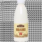 Молоко питьевое «Стары Менск» ультрапастеризованное 3.2 %, 900 мл.