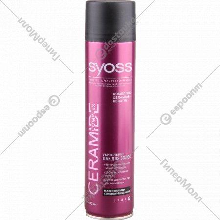 Лак для волос «Syoss» максимально сильная фиксация, 400 мл.