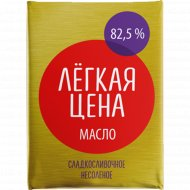 Масло сладкосливочное «Легкая цена» 82.5%, несоленое, 160 г.
