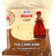 Сыр полутвердый «Российский традиционный» 45%, 200 г.