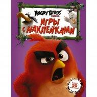 «Angry Birds. Играй и рисуй» фиолетовый.
