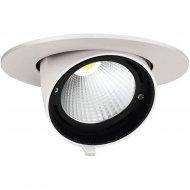 Светильник светодиодный «Jazzway» Pled DL4 4000К