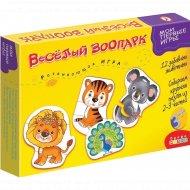 Мои первые игры «Веселый зоопарк» DR-1104.