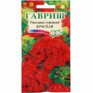 Гвоздика турецкая «Красная» 0.2 г.