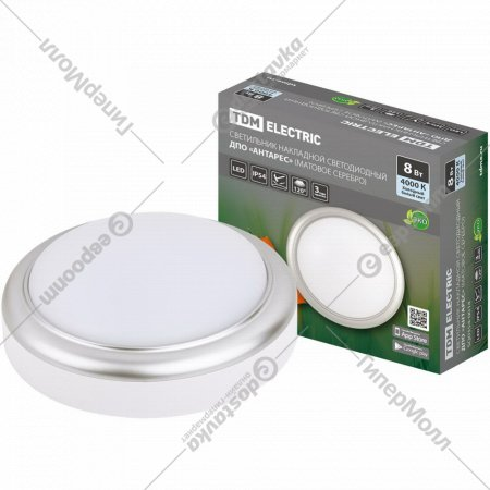 Светильник накладной «TDM» LED ДПО Антарес, серебро