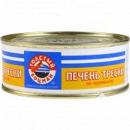 Консервы рыбные «Толстый боцман» печень трески по-мурмански, 240 г.