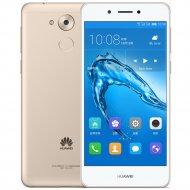 Смартфон «Huawei» GR3 2017, DIG-L21, Gold.