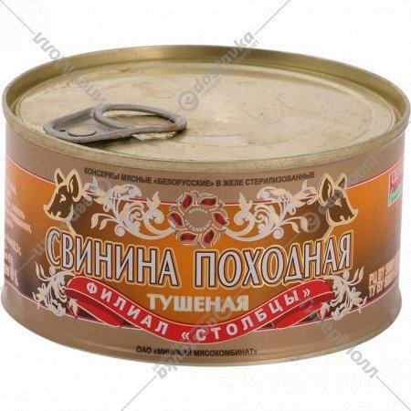 Консервы мясные «Свинина походная» тушеная, 325 г.