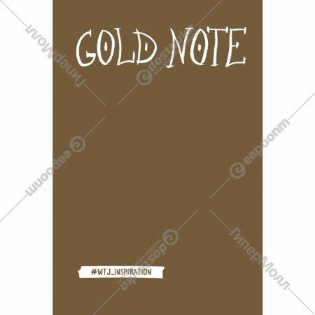 «Креативный блокнот с золотыми страницами».