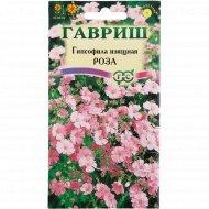 Гипсофила изящная «Роза» 0.5 г.