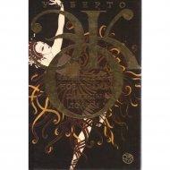 Книга «Таинственное пламя царицы Лоаны» Эко Умберто